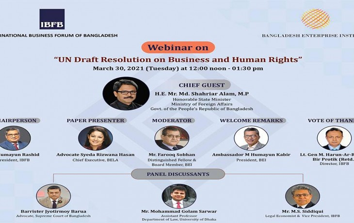 """IBFB-BEI Webinar on """"Draft UN Resolution on Business and Human Rights"""", 30 March, 12 noon-1:30pm"""